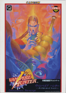 Vampire Hunter: Darkstalkers' Revenge (Japan 950316) flyer