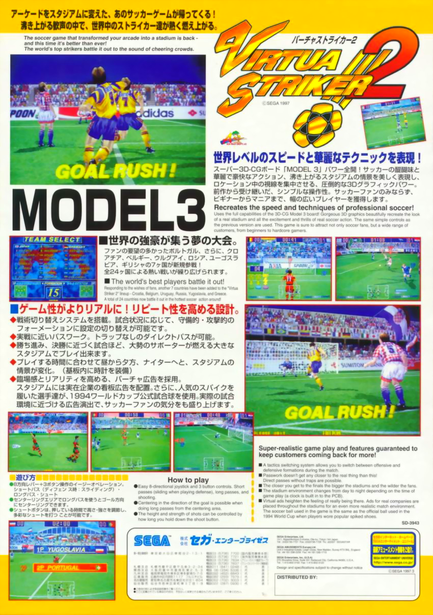 Virtua Striker 2 (Step 2.0) flyer
