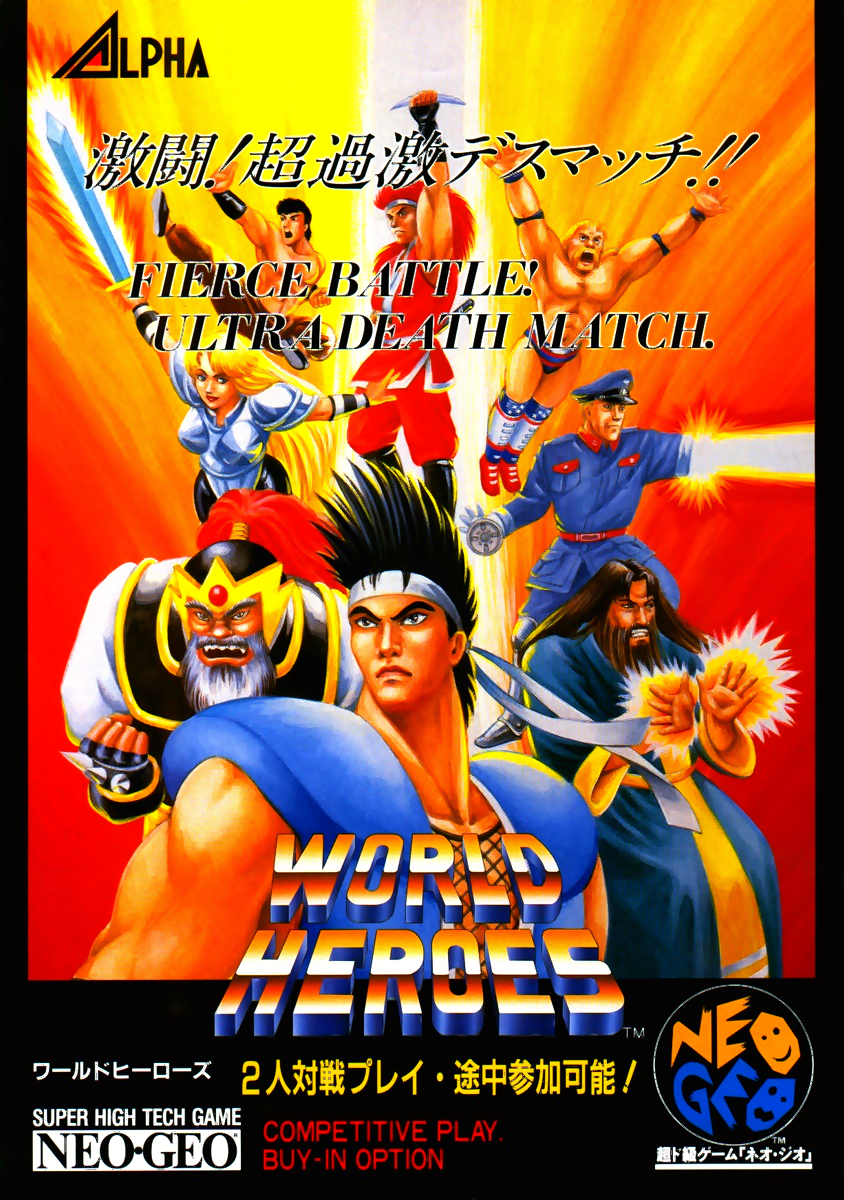 World Heroes (ALM-005) flyer