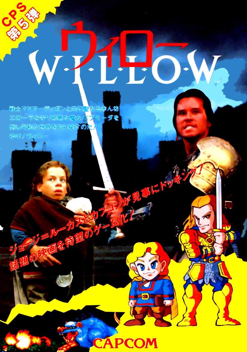 Willow (Japan, Japanese) flyer