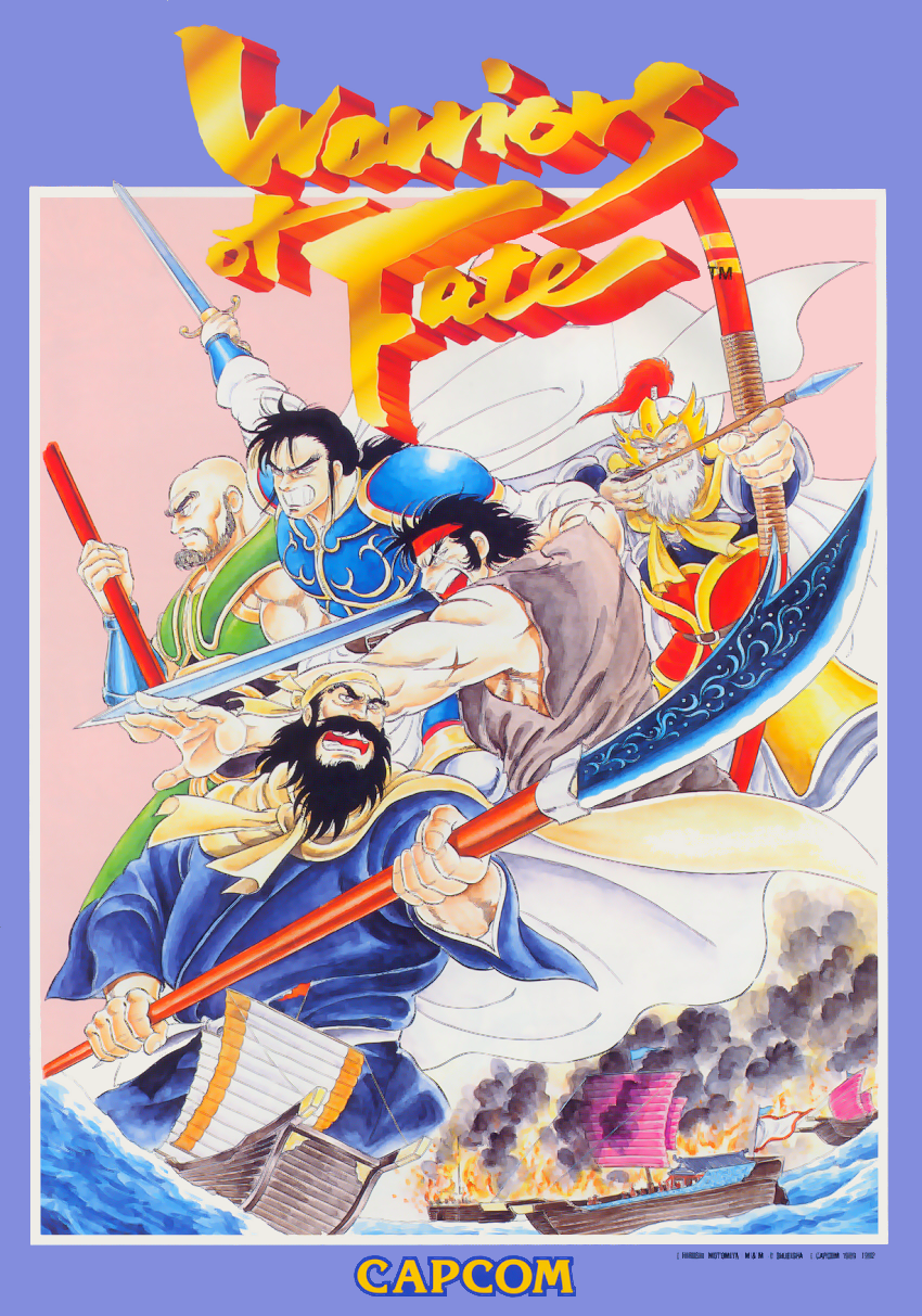 Warriors of Fate (World 921031) flyer