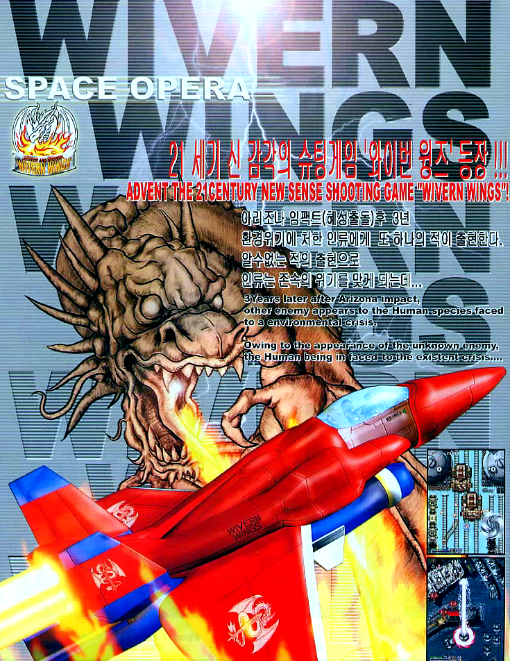 Wyvern Wings (set 1) flyer
