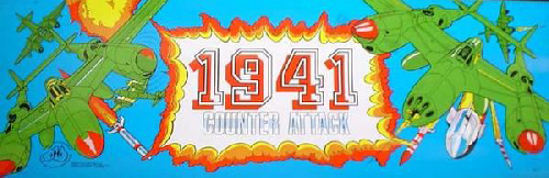 1941: Counter Attack (World) Marquee