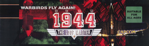 1944: The Loop Master (USA 000620) Marquee