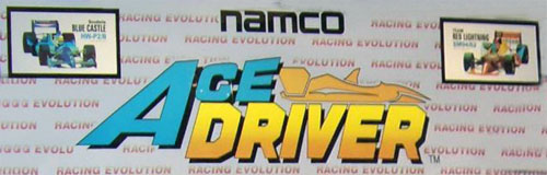 Ace Driver: Racing Evolution (Rev. AD2) Marquee