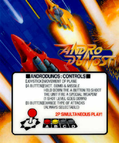 Andro Dunos (NGM-049 ~ NGH-049) Marquee