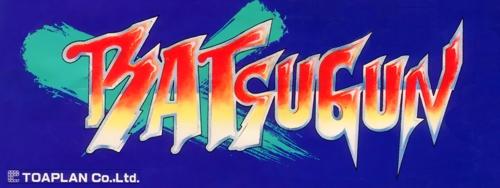 Batsugun - Special Version ROM