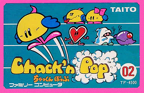 Chack'n Pop Marquee