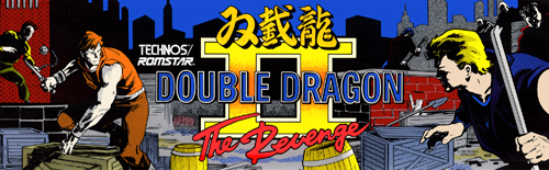 Double Dragon II - The Revenge (World) Marquee