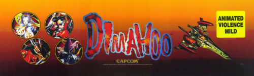Dimahoo (Euro 000121) Marquee