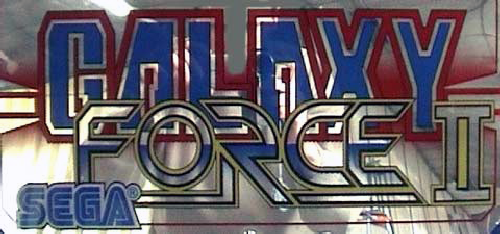 Galaxy Force 2 Marquee