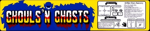 Ghouls'n Ghosts (World) Marquee
