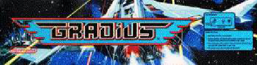 Gradius (Japan, ROM version) Marquee