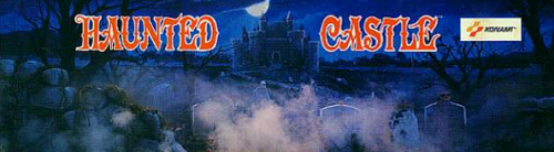 Haunted Castle (version M) Marquee