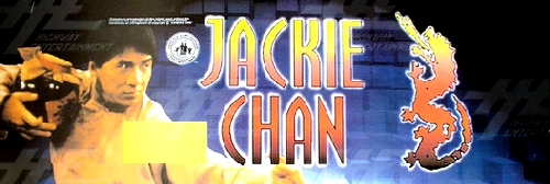 Jackie Chan - The Kung-Fu Master Marquee