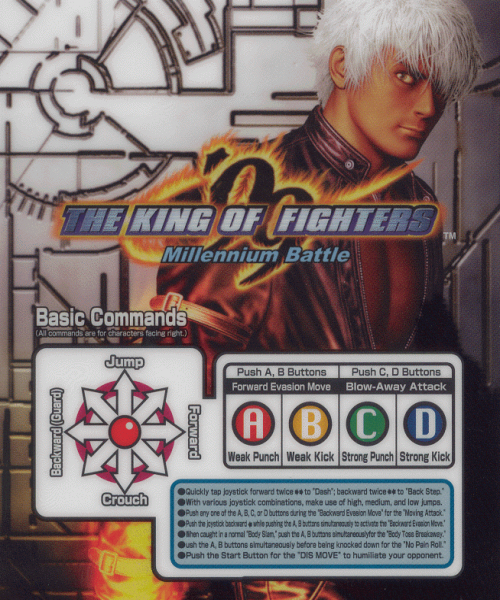 The King of Fighters '99 - Millennium Battle (NGM-2510) Marquee