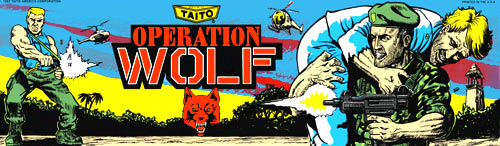 Operation Wolf (World, set 1) Marquee