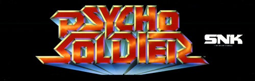Psycho Soldier (US) Marquee