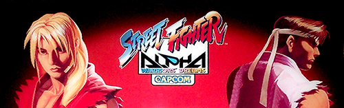 Street Fighter Alpha: Warriors' Dreams (Euro 950727) Marquee