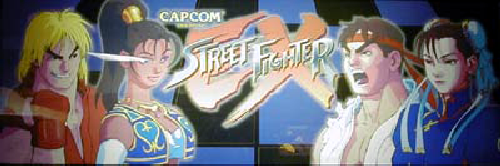 Street Fighter EX (Euro 961219) Marquee