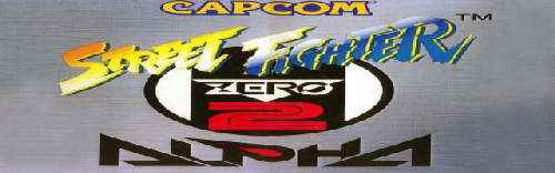 Street Fighter Zero 2 (Asia 960227) Marquee