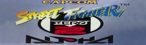 Street Fighter Zero 2 Alpha (Hispanic 960813) Marquee