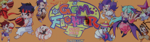 Super Gem Fighter Mini Mix (USA 970904) Marquee