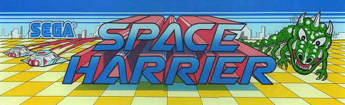 Space Harrier (Rev A, 8751 315-5163A) Marquee