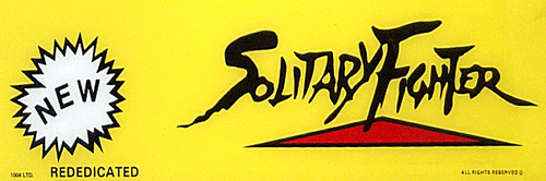 Solitary Fighter (World) Marquee