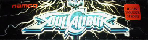 Soul Calibur (World, SOC14/VER.C) Marquee