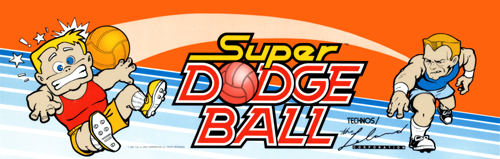 Super Dodge Ball (US) Marquee