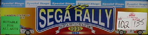Sega Rally Championship - TWIN/DX (Revision C) Marquee