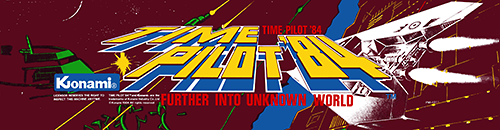 Time Pilot '84 (set 1) Marquee