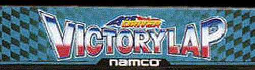Ace Driver: Victory Lap (Rev. ADV2) Marquee