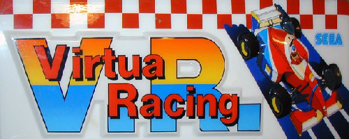 Virtua Racing Marquee