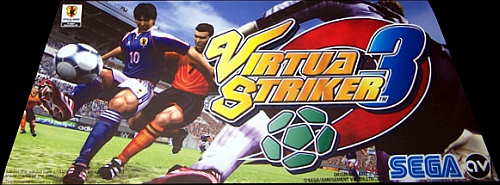 Virtua Striker 3 (World, Rev B) Marquee