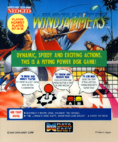 Windjammers / Flying Power Disc Marquee