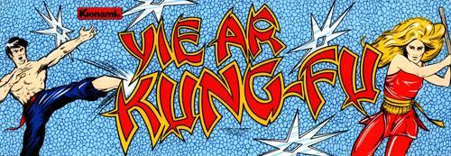 yie ar kung fu arcade