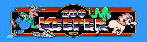 Zoo Keeper (set 1) Marquee