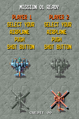 Air Duel (World, M82-A-A + M82-B-A) select screen