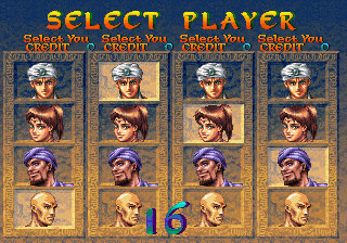 Arabian Fight (World) select screen