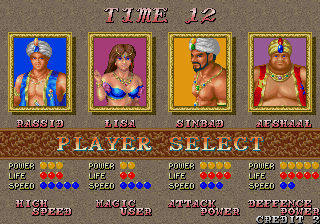 Arabian Magic (Ver 1.0O 1992/07/06) select screen
