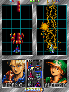 Batsugun select screen