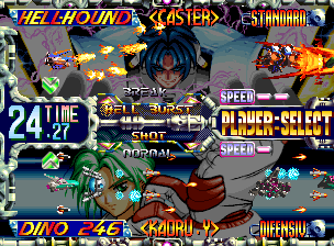Blazing Star select screen