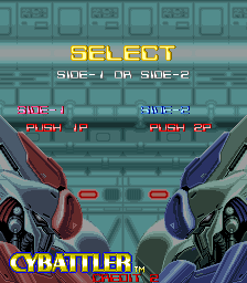 Cybattler select screen