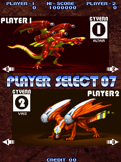 Cyvern (US) select screen