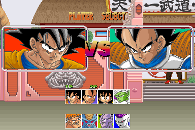 Dragonball Z (rev B) select screen