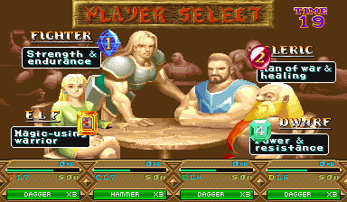 Dungeons & Dragons: Tower of Doom (Euro 940412) select screen