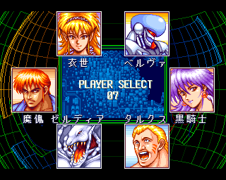 Denjin Makai select screen