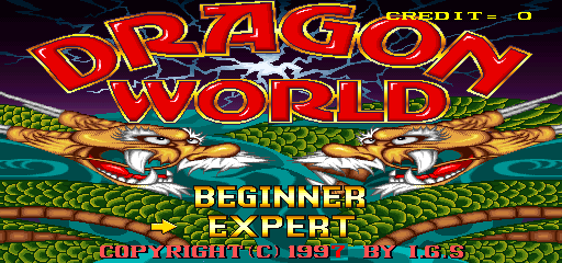 Dragon World (World, V040O) select screen